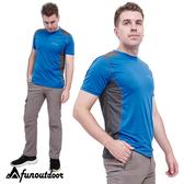 男款冰涼透氣導管超輕彈雙色拼接機能速乾圓領短袖上衣(D1605 藍灰)【戶外趣】