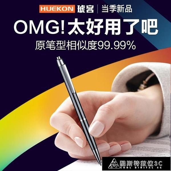 錄音筆 X18筆形錄音筆專業高清降噪專業錄音設備小隨身上課用學生可轉 快速出貨