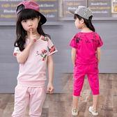 童裝女童夏裝 新款兒童運動兩件套裝