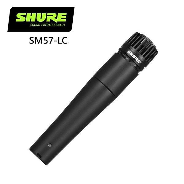 SHURE SM57樂器收音麥克風-原廠公司貨
