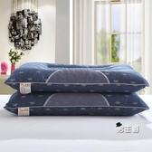 枕頭 2只裝護頸助眠一對酒店單人蕎麥殼薰衣草定型枕芯XW 快速出貨
