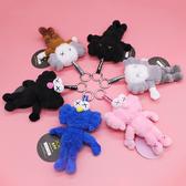 19吊飾insins包包毛絨玩具公仔bff鑰匙扣網紅玩偶掛件玩偶娃娃kaw   蘑菇街小屋