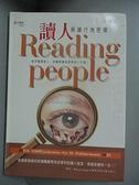 【書寶二手書T4/心理_GPH】讀人-解讀行為密碼_喬艾琳‧狄米曲斯