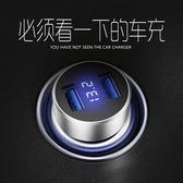 車充汽車用萬能型快充一拖二點煙器USB多功能手機車載充電器    3C優購