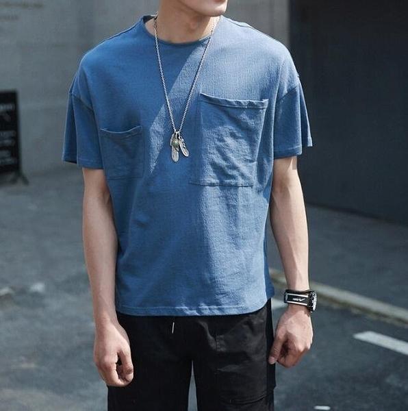 FINDSENSE MD 韓國 時尚潮 男 休閒寬鬆 純色素面 個性口袋 短袖T