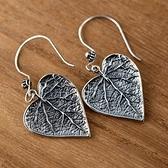 耳環 925純銀-楓葉造型生日情人節禮物女飾品73hl31【時尚巴黎】