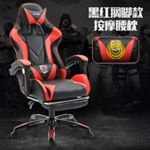 電腦椅家用游戲椅wcg電競椅可躺辦公椅子主播椅網吧競技賽車椅子BLNZ 免運