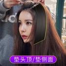 墊髮根蓬鬆器逼真髮片墊頭頂補髮片無痕隱形蓬鬆墊女墊髮片假髮片 店慶降價
