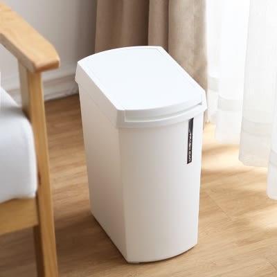 垃圾桶 創意按壓式有蓋垃圾桶家用廚房客廳衛生間臥室簡約長方形大號【米蘭街頭】igo