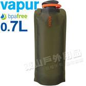 Vapur 0.7L輕量運動摺疊水袋 Eclipse_10209橄欖  吸嘴收納水袋/登山水袋/運動水壺/單車健行