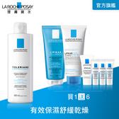 理膚寶水 多容安舒緩保濕化妝水400ml 超值加量組 保濕舒緩