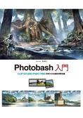 Photobash入門:CLIP STUDIO PAINT PRO與照片合成繪製