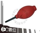 【EC  】清潔矽膠吹球高貴紅筆電電腦單眼 相機環保無毒耐高溫氣
