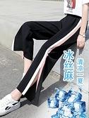 七分褲 冰絲寬管褲女高腰垂墜感九分夏季薄款黑色寬鬆顯瘦七分運動褲子新
