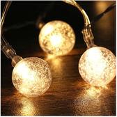 聖誕燈飾 池盒燈串圓球氣泡球串燈耶誕節燈飾聖誕樹彩燈節日裝飾 3色