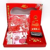 幸福婚禮小物「訂婚禮盒」傳統婚禮用品