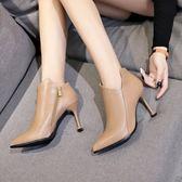 細跟靴短靴女尖頭細跟新款春秋季高跟鞋女冬季加絨裸靴小跟踝靴皮靴 喵小姐