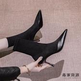 彈力襪靴尖頭中跟短靴細跟高跟鞋女秋冬裸靴單靴瘦瘦靴【毒家貨源】
