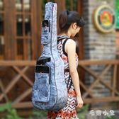 吉他包41寸民謠木吉他包加厚學生用個性琴包背包木吉它袋雙肩 DJ6169『毛菇小象』