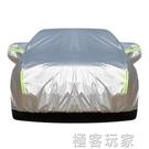比亞迪F3車衣車罩專用防曬防雨隔熱蓋車布新款BYD加厚防塵汽車套 ATF 極客玩家