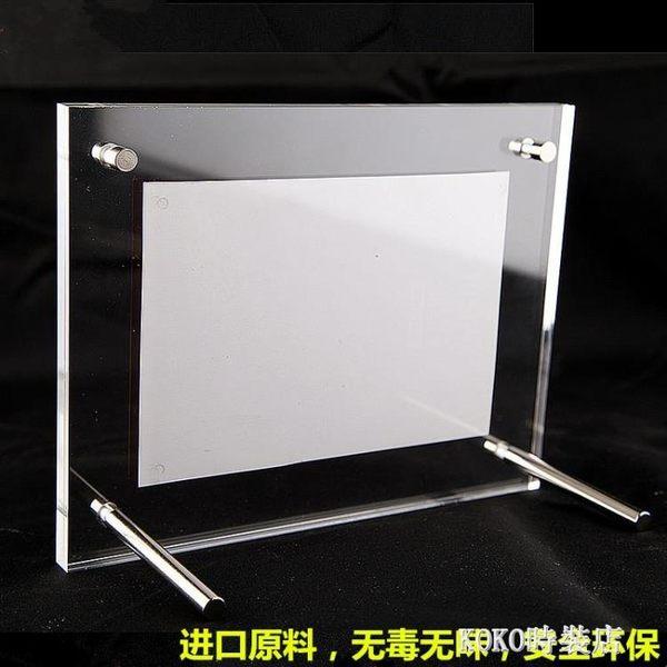 壓克力水晶有機玻璃台卡擺台78101216寸A4相架證書獎狀框定制 KOKO時裝店