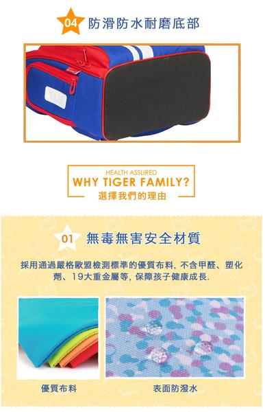 【TigerFamily】彩虹超輕量護脊書包(撞色款)-暮光灰(含文具袋+鉛筆盒)