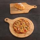 家用無漆切面包甜點牛排砧板日式盤子西餐盤披薩托盤竹圓形披薩板 設計師生活