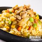 【富統食品】金品黃金咖哩雞肉炒飯 280G/盒