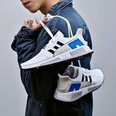 Adidas EQT Cushion ADV 白藍黑 網布 經典 慢跑 男 CQ2379 ☆SP☆