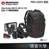 Manfrotto Pro Light 系列 MB PL-BP-R-310 紅蜂-310 雙肩後背包 單眼 大砲 德寶光學 正成公司貨 送抽獎券