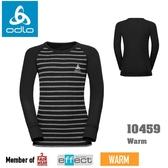 【速捷戶外】瑞士ODLO 10459 warm 兒童機能銀纖維長效保暖底層衣 (黑灰條紋),保暖衣,衛生衣