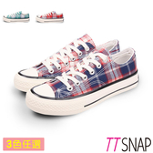 帆布鞋-TTSNAP 英倫格紋綁帶厚底增高平底鞋 藍/綠/紅