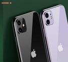 品勝iPhone12手機殼X適用蘋果11ProMax透明防摔XS超薄XR攝像頭保護套一米陽光一米陽光