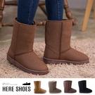 [Here Shoes]3色 防潑水皮革基本款素面20CM中筒 寒冬嚴選厚毛料 可反摺防滑膠底雪靴 雪地靴─KN5568