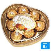 金莎8粒巧克力100g*6【愛買】