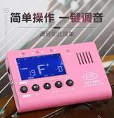 調音器 古箏調音器古箏專用校音器專業定音器敦煌電子節拍器調琴