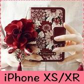 【萌萌噠】iPhone X XR Xs Max  韓國甜美清新款 太陽花側翻皮套 磁扣 大紅花吊飾 手機殼 手機套