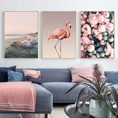 30*40北歐風格客廳裝飾壁畫床頭掛畫餐廳畫背景墻畫【極簡生活】