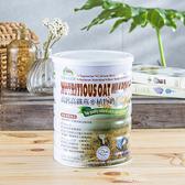 【亨源生機】高鈣高纖燕麥植物奶-罐裝(二罐組)850g/罐