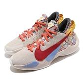 Nike 籃球鞋 Freak 2 GS 字母哥 米白 紅 藍 黃 滿版字母 女鞋 大童鞋 【ACS】 DH3152-001