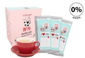 新升級!!野角南非博士奶茶 選用紐西蘭奶粉,可控糖 【17gx8包/盒】