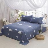 夏季床單單件雙人學生床單被單單人床1.6m