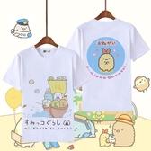 角落生物短袖T恤白熊貓咪企鵝炸男女可愛衣服童裝夏 萬客居