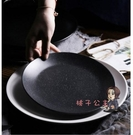 泡麵碗 吃飯碗家用沙拉碗個性創意陶瓷碗湯碗拉面碗日式泡面碗大碗網紅碗 色   麻吉鋪