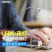 交換禮物-迷你led小夜燈床頭寢室節能燈臥室筆記本電腦鍵盤燈充電寶台燈