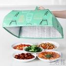 家用飯菜防塵罩保溫菜罩折疊餐桌罩防蒼蠅蓋菜罩【極簡生活】