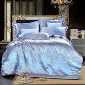 被套單件 1.5/1.8/2.0m米床單雙人床上用品學生宿舍貢緞提花被罩