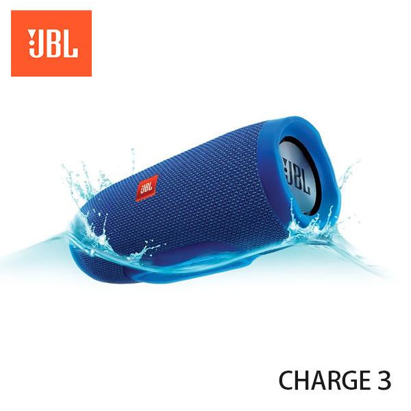 JBL Charge 3 完全防水 攜帶式喇叭 重低音強化 支援通話 可當行動電源使用 可串聯