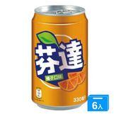芬達橘子汽水(易開罐)330ML*6【愛買】