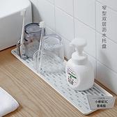 日式雙層瀝水托盤塑料茶杯架洗漱臺面廚房水槽瀝水架【小柠檬3C】